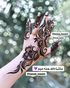 Image may contain: one or more people, shoes and text Kashee's Mehndi Designs, Modern Henna Designs, Indian Henna Designs, Latest Arabic Mehndi Designs, Floral Henna Designs, Mehndi Designs For Girls, Mehndi Design Photos, Wedding Mehndi Designs, Beautiful Henna Designs