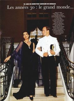 ♔ Caroline of Monaco ♔ very beautiful dress:)