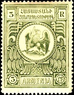 Armenian stamp from 1920.