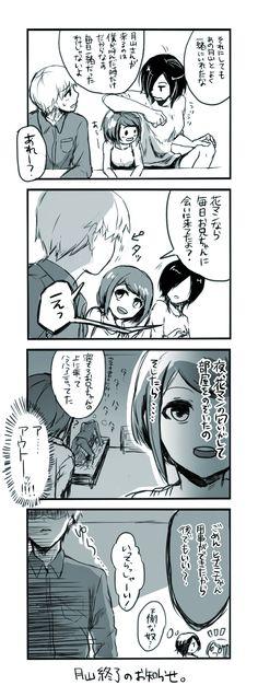 Sasaki Tokyo Ghoul, Tokyo Ghoul Fan Art, Fairy Tail Ships, Kaneki, Manga, Comics, History, Drawings, Cute