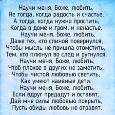 New quotes inspirational birthday words Ideas Gift Quotes, New Quotes, Happy Quotes, Words Quotes, Wise Words, Inspirational Quotes, Good Tattoo Quotes, Birthday Words, Russian Quotes