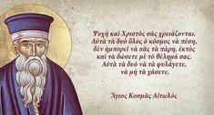 Kai, Pray Always, Christian Faith, Spiritual Quotes, Baseball Cards, Instagram Posts, Spirit Quotes, Spirituality Quotes