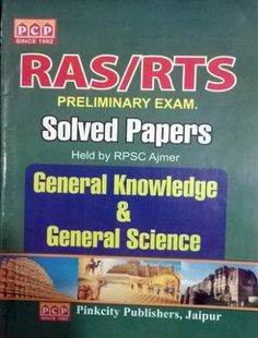 Bookfor RAS Pre GK and GS Solved Papers by Pinkcity Publishers. @ #Mybookistaan.com http://mybookistaan.com/books/competition-guides/rpsc-exam/ras