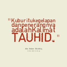 tauhid.png (612×612)