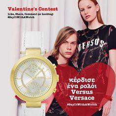 Διαγωνισμός Elegant Style Greece με δώρο ένα ρολόι της σειράς Star Ferry από την VERSUS VERSACE https://getlink.saveandwin.gr/aRk