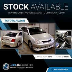 Browse through our latest vehicles added to our stock today. Japanese Used Cars, Toyota, Automobile, Ads, Vehicles, Car, Motor Car, Autos, Cars