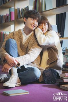 Find images and videos about kdrama, lee jong suk and romance is a bonus book on We Heart It - the app to get lost in what you love. Lee Jong Suk Cute, Lee Jung Suk, Jung Hyun, Korean Couple, Best Couple, Asian Actors, Korean Actors, Korean Dramas, F4 Boys Over Flowers