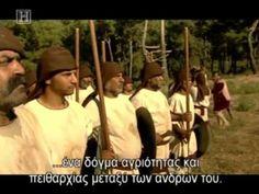 ΒΑΣΙΛΕΙΟΣ Β Ο ΒΟΥΛΓΑΡΟΚΤΟΝΟΣ - YouTube