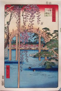 "Hiroshige's ""Wisteria at Kameido Tenjin Shrine"" (originally published 1856)"