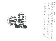 「DASTUGOKU(ダツゴク)」第7話の1コマ目(1/4)   #ダツゴク #脱獄  #モノクロ