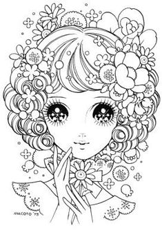 Dream girl Coloring Adult Coloring Therapy Free Inexpensive