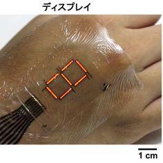 ASCII.jp:東京大学、皮膚に貼り付けられるディスプレーを開発