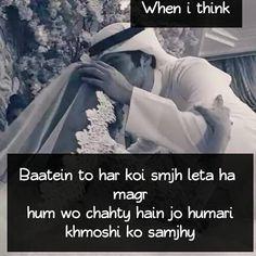 Lakin meri koi khamoshi nae hai ..... Phir b agar hoi tu koi tu smajh ke :)