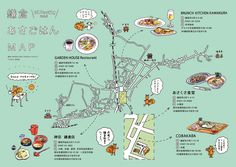 Map Design, Layout Design, Graphic Design, Kamakura, Food Map, Travelogue, Page Layout, Brunch, Map Art