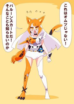 Kamen Rider Decade, Kamen Rider Series, Manga Anime, Anime Art, Black Pug Puppies, Kamen Rider Zi O, Sci Fi Characters, Magical Girl, Cartoon Art