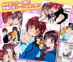 suki desu suzuki-kun! (love story) COMIC