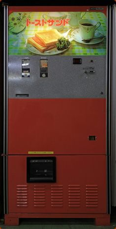 Retro Vending Machines from the Showa Period - Kawaii Kakkoii Sugoi Vending Machines In Japan, Showa Period, Machine Design, Retro Aesthetic, Shops, Japanese Culture, Color Pallets, Plan Your Trip, Vintage Designs