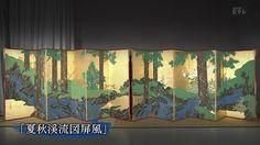 """Suzuki Kiitsu,   日曜美術館「アメリカを魅了した""""江戸の朝顔 ..."""