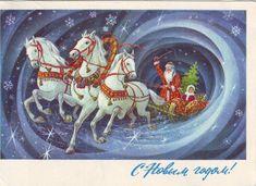 Советские новогодние открытки - Дед Мороз и Снегурочка