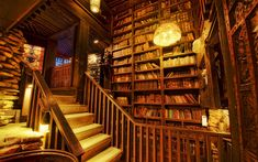 Private Library.....awesome! I am not even a 'reader' but if I had this space to hang out in I would try harder to be one, lol
