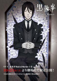 Black Butler: Book of Murder :D can't wait