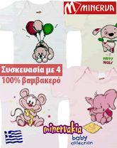Παιδικά Εφηβικά Εσώρουχα & Βρεφικά Κορμάκια Underwear, Disney, Kids, Baby, Young Children, Boys, Children, Baby Humor, Infant