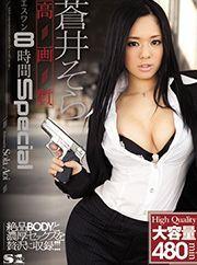 Sora Aoi Sola Aoi Videos For Japanese Av Movie Download