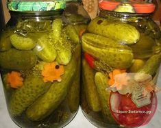 Russian Recipes, Canning Recipes, Preserves, Pickles, Cucumber, Food And Drink, Low Carb, Vegetables, Drinks