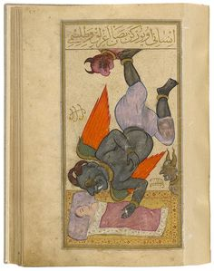 Treasures of Islamic Manuscript Painting from the Morgan - A Sleeping Man is Oppressed by a Nightmare