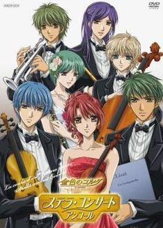 La Corda d'oro..AWESOME anime!!