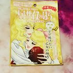 sheetmasking with @creerbeaute_official  the rose of versailles Oscar and Rosalie sheet mask~ The sheet has a weird fit, it is a bit smaller than most sheet but the mask fits nicely for those of us who have a round/ more wide face, don't think it would fit anyone with a longer face shape.😬 The mask contains  pomegranate flower extract, camellia extract, hyaluronic acid, phospholipid(lipid) and gold in it. 😊 The sheet mask has a weak flowery scent to it.  This mask has a lot of serum in it… Long Face Shapes, Long Faces, Wide Face, Sheet Mask, Hyaluronic Acid, Camellia, Versailles, Pomegranate, Serum