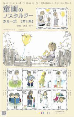 stamp of komako Sakai☆ 「Nostalgia of pictures ☆ for childrens 」第1集の発行 - 日本郵便 http://www.post.japanpost.jp/kitte_hagaki/stamp/tokusyu/2015/h270918_t.html …