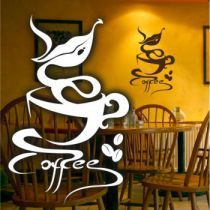 Elegant coffee lounges Wandaufkleber Coffee Kaffee Wandtattoo Lounge K che