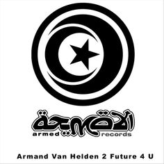 """""""U Don't Know Me"""" by Armand Van Helden was added to my Get These!! playlist on Spotify"""