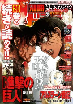 Read Shingeki no Kyojin Midnight Sun online. Shingeki no Kyojin Midnight Sun English. You could read the latest and hottest Shingeki no Kyojin Midnight Sun in MangaHere. Poster Retro, Cute Poster, Poster Wall, Poster Prints, Wall Prints, Manga Anime, Manga Art, Magazine Wall, Magazine Covers