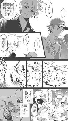 Manga of Kakehi (@ kemeo Pokemon Alola, Pokemon People, Pokemon Comics, Pokemon Fan Art, Cute Pokemon, Pokemon Games, Pokemon Trainer Red, Original Pokemon, Cute Pikachu
