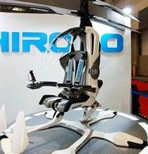 Bit: First Electronic Personal Helicopter Prototype Unveiled