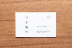 DM/CARD | OBANA DAISUKE