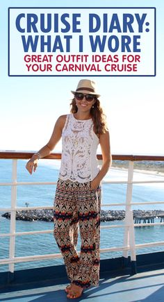 Going on a cruise? Here's a little style inspiration for every occasion on a Carnival cruise.