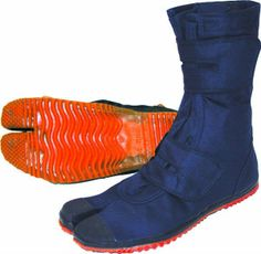 Japanese shoe brands tabi boots, ninja shoes, agriculture equipment