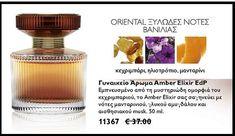 Amber, Perfume Bottles, Ivy