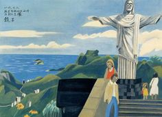 (Korea) Mt Corcovado, Christ Statue, 1978 by Chun Kyung-ja (1924- 2015). Oil on canvas. 천경자. 코르코바두산의 그리스도상