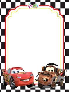 Free Printable Disney Borders And Frames ⋆ بالعربي نتعلم Disney Cars Party, Disney Cars Birthday, Cars Birthday Parties, Boy Birthday, Birthday Banner Template, Cars Birthday Invitations, Disney Frames, Race Car Party, Kids Background