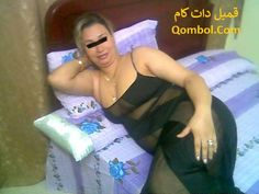 arab shemale Porno les plus vues Les Plus Vues, Husband Best Friend, Japanese Mom, Free Mom, Arab Women, Classy Women, Festival Outfits