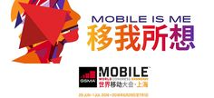 World's biggest mobile industry event 'Mobile World Congress 2016' opened its door in Shanghai. It was the feast for the tech fans as exhibitors showcased everything from latest apps to latest gadgets.  Here are few highlights from the opening day of the conference.