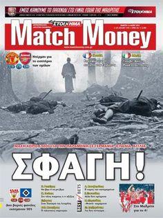 Match Money No.1195 Comic Books, Money, Comics, Digital, Movie Posters, Silver, Film Poster, Cartoons, Cartoons