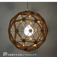 照明 - Google 検索