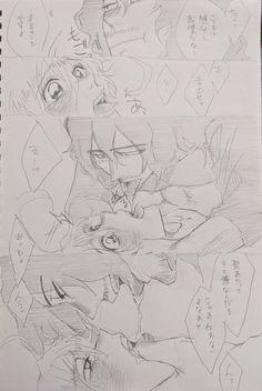 Anime Love, Anime Guys, Power Manga, Villain Deku, Aizawa Shouta, Daddy Aesthetic, Hero Wallpaper, Doctor Strange, Boku No Hero Academy