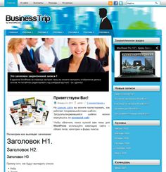 BusinessTrip WordPress template