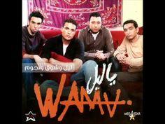 WAMA - Liel W Sho' W Ngoum / واما - ليل وشوق ونجوم